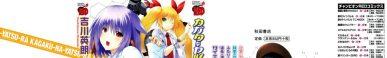 Kagaku na Yatsura [Manga] [05??] [Jpg] [Mega]