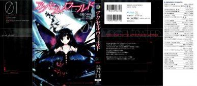Accel World [Manga] [32/??] [Jpg] [Mega] [Pack 04 – Especial 1 Millon]