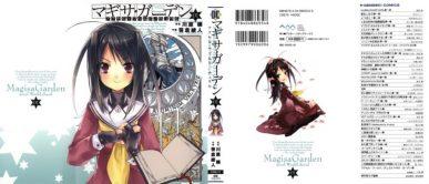 Accel World: Dural Magisa Garden [Manga] [26/??] [Jpg] [Mega] [Pack 04 – Especial 1 Millon]