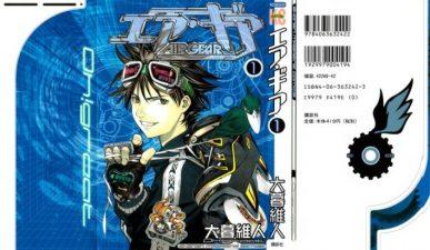 Air Gear [Manga] [357/357] [Jpg] [Mega] [Pack 02 – Especial 1 Millon]