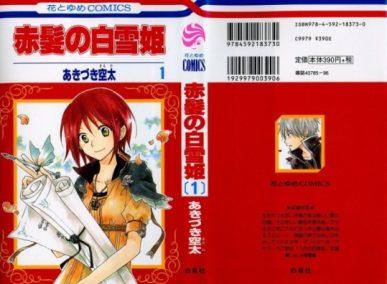 Akagami no Shirayukihime [Manga] [81/?? + Especial] [Jpg] [Mega]