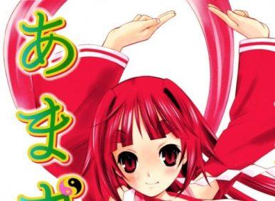 Ama-gami (Amagami) (Kenjiro Takeshita) [Manga] [12/??] [Jpg] [Mega]