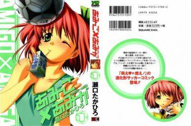 Amigo x Amiga [Manga] [24/24] [Jpg] [Mega]