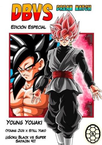 Dragon Ball VS Dream Match [Manga] [03/03] [Jpg] [Mega]