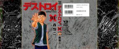 Destroy and revolution [Manga] [26/??] [Jpg] [Mega] [Pack 03 – Especial 1 Millon]