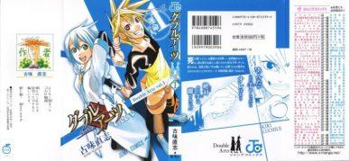 Double Arts [Manga] [23/23] [Jpg] [Mega]