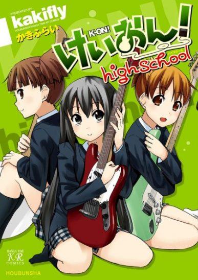 K-On! High School [Manga] [13/??] [Jpg] [Mega] [Pack 01 – Especial 1 Millon]