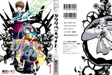 Kataribe no List [Manga] [32/32] [Jpg] [Mega]