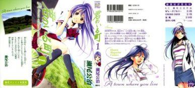 Kimi no Iru Machi [Manga] [261/261 + Extras] [Jpg] [Mega]