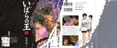 Ibara no Ou (Ibara no Oh) (King of Thorns) [Manga] [37/37 + Extras] [Jpg] [Mega]