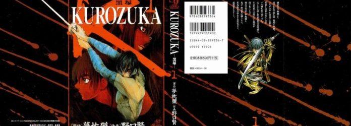 Kurozuka [Manga] [40/40] [Jpg] [Mega]