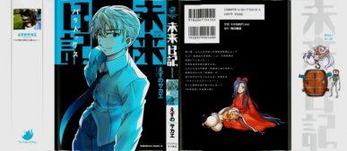 Mirai Nikki Paradox [Manga] [05/05] [Jpg] [Mega]