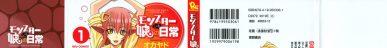Monster Musume no iru Nichijou (Todos Los Dias Hay Una Chica Montruo) [Manga] [62/?? + Secretos de las Chicas Monstruo y sus Medidas + Zukan I -Monster Girl Encyclopedia] [Jpg] [Mega]