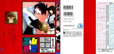 Mx0 [Manga] [99/99] [Jpg] [Mega] [Pack 04 – Especial 1 Millon]