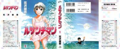 Ressentiment [Manga] [49/49] [Jpg] [Mega]