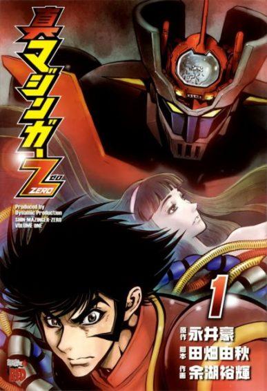 Mazinger Z Shin Mazinger Zero [Manga] [23/??] [Jpg] [Mega] [Pack 03 – Especial 1 Millon]