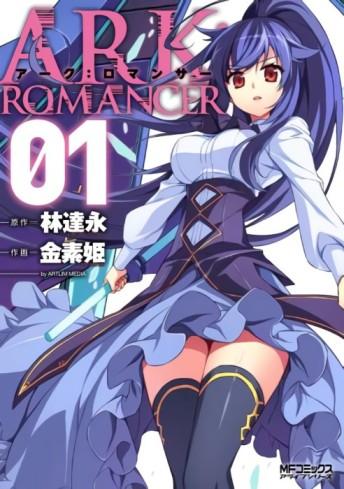 ARK-Romancer [Manga] [10/10] [Jpg] [Mega]