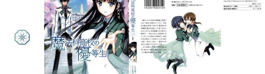 Mahouka Koukou no Yuutousei [Manga] [50/??] [Jpg] [Mega]