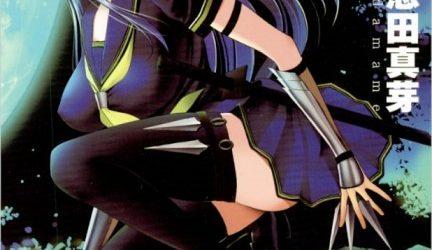 Kunoichi Gakuen Ninpouchou – Yogakure [Manga] [05.5/??] [Jpg] [Mega]