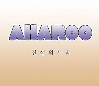 Aharoo (Yahalue) [Manga] [23/??] [Jpg] [Mega]