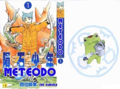 Meteod (Meteorite Breed) [Manga] [37/37] [Jpg] [Mega]