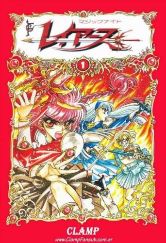 Magic Knight Rayearth (Las Guerreras Magicas) [Manga] [06/06 Volumenes + Especial] [Jpg] [Mega]