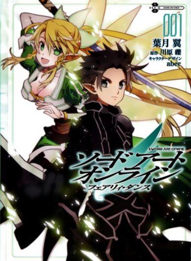 Sword Art Online: Fairy Dance [Manga] [05/??] [Jpg] [Mega]
