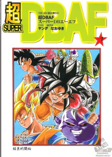 Super Dragon Ball AF [Manga] [01/??] [Jpg] [Mega]
