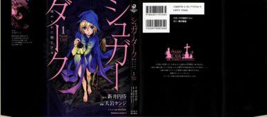 Sugar Dark Umerareta Yami a Shoujo [Manga] [19/19] [Jpg] [Mega] [Pack 04 – Especial 1 Millon]