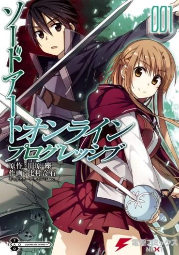 Sword Art Online Progressive [Manga] [12/??] [Jpg] [Mega]
