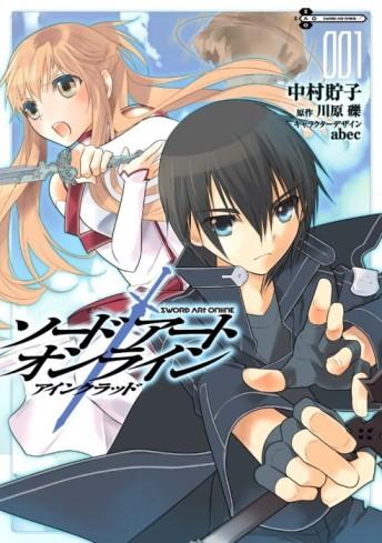 Sword Art Online: Aincrad [Manga] [11/11] [Jpg] [Mega]
