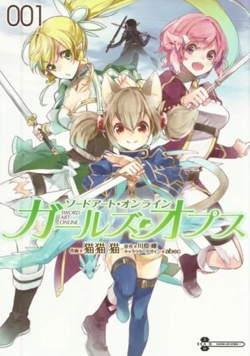 Sword Art Online: Girls Ops [Manga] [06/??] [Jpg] [Mega]