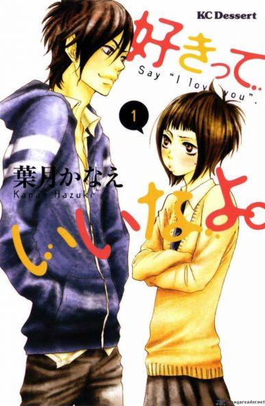 Suki-tte Ii na yo [Manga] [48/??] [Jpg] [Mega]
